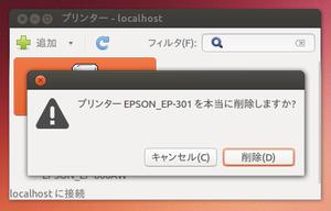 Ep301_2